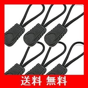 Mast cart ジッパータブ 6個セット ブラック VG8J|utidenokozuchi