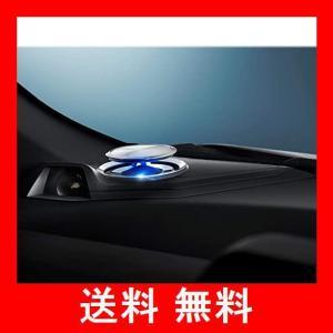 ALPINE(アルパイン) C-HR専用リフトアップ3ウェイスピーカー X2-25TW-LUP-CHR|utidenokozuchi