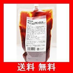 オタフクソース ヤンニョムチキンのたれ 500g utidenokozuchi