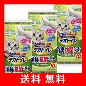 デオトイレ 1週間消臭・抗菌シート 10枚入り×3個|utidenokozuchi