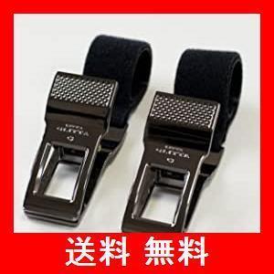 ブランケットクリップ【特許出願中】 2個セット LITTA GLITTA (Metallic Black) リッタグリッタ|utidenokozuchi