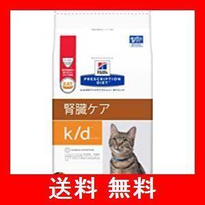 【療法食】 プリスクリプション・ダイエット キャットフード k/d ケイディー チキン 500g|utidenokozuchi