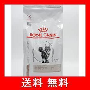 ロイヤルカナン 療法食 肝臓サポート ドライ 猫用 2kg|utidenokozuchi