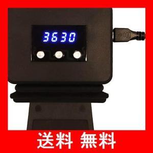 THANKO Switch用冷却ファン「Switch冷やすッチ」 CSMCLFNS 【 熱暴走 猛暑 対策グッズ 吸熱式 簡単設置 】 utidenokozuchi