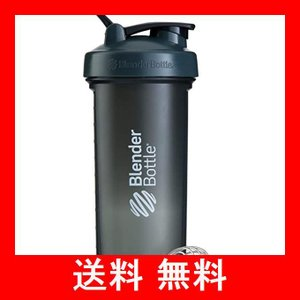 ブレンダーボトル 【日本正規品】 ミキサー シェーカー ボトル Pro45 45オンス (1300ml) グレイホワイト BBPRO45FC G/W utidenokozuchi