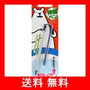 new3DSLL用本体収納可能タッチペン『new伸びる!おトモタッチペン3DLL(ブルー)』 utidenokozuchi