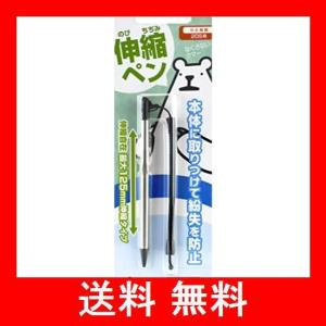 2DS用本体収納可能伸縮メタルタッチペン『伸びる!おトモタッチペン2D(ブラック)』 utidenokozuchi