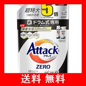 【大容量】アタック ゼロ(ZERO) 洗濯洗剤(Laundry Detergent)ドラム式専用 くすみ・黒ずみを防ぐ 詰め替え 1800g (清潔 utidenokozuchi