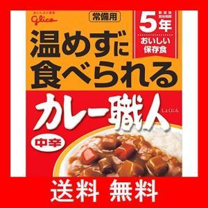 江崎グリコ 常備用カレー職人中辛 (常備用・非常食・保存食) 170g ×10個 utidenokozuchi