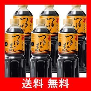 にんべん つゆの素1L×6本 utidenokozuchi