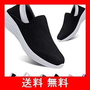 [todaysunny] スニーカー レディース スリッポン ナースシューズ 婦人靴 カジュアルシューズ 超軽量 ウォキングシューズ 通気性 大きい|utidenokozuchi