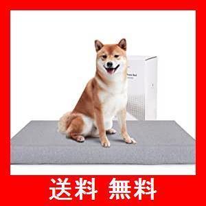 PETLIBRO 犬 ベッド ペットベッド ソファー 犬猫 メモリーフォーム クッション性が抜群 老犬 子犬 介護用 足腰の弱いペットに最適 取り外|utidenokozuchi