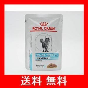 ロイヤルカナン キャットフード セレクトプロテイン CR パウチ 85gX12X2|utidenokozuchi