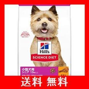 ヒルズ サイエンス・ダイエット ドッグフード 小型犬用 高齢犬用 シニアアドバンスド 13歳以上 チキン 3kg|utidenokozuchi