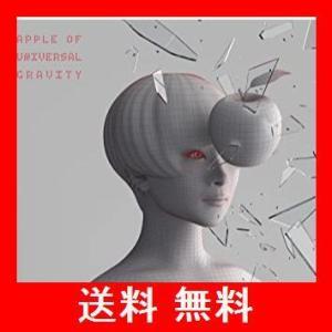 ニュートンの林檎 ~初めてのベスト盤~ (初回生産限定盤)(2CD)|utidenokozuchi