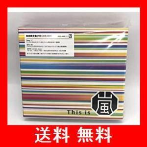 This is 嵐 (初回限定盤) (DVD付)|utidenokozuchi