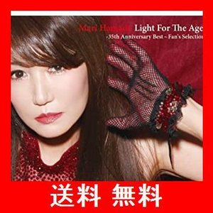 Light For The Ages - 35th Anniversary Best 〜Fan's Selection -|utidenokozuchi