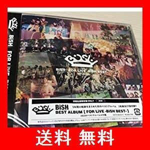 FOR LiVE ?BiSH BEST?(初回生産限定盤)(2CD)|utidenokozuchi