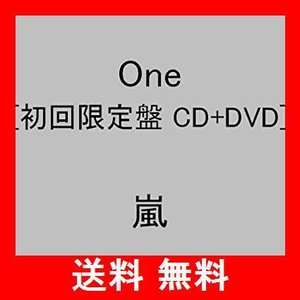 One(初回限定盤)(DVD付)|utidenokozuchi