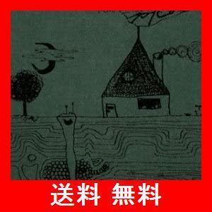 深緑|utidenokozuchi