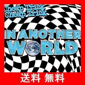 IN ANOTHER WORLD|utidenokozuchi