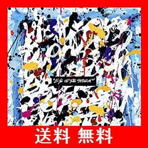 Eye of the Storm (通常盤)|utidenokozuchi