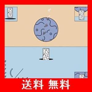 サピエント|utidenokozuchi
