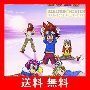 DIGIMON HISTORY 1999-2006 All The Best utidenokozuchi