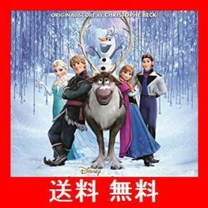 アナと雪の女王 オリジナル・サウンドトラック -デラックス・エディション- (2枚組ALBUM) utidenokozuchi
