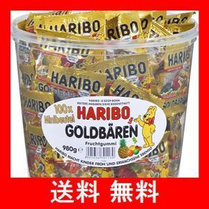 HARIBO ハリボー ミニゴールドベア バケツ 980g (100袋入り) utidenokozuchi