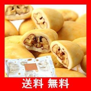 サロンドロワイヤル 大容量キャンディコートピーカンナッツチョコレート 400g WEB限定 utidenokozuchi