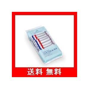 ガトーフェスタハラダ グーテ・デ・ロワ ホワイトチョコレート 簡易大袋 W5 10枚入 utidenokozuchi