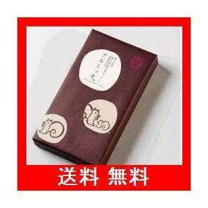 鎌倉紅谷 クルミッ子 16個入り utidenokozuchi