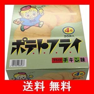 TOHO 東豊製菓 ポテトフライ フライドチキン味 4枚入(11g) 1ボール(20個入) utidenokozuchi