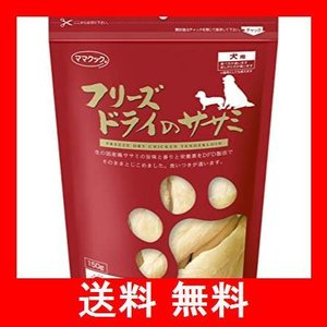 ママクック フリーズドライのササミ 犬用 150g|utidenokozuchi