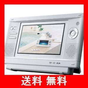TWINBIRD 防水DVDプレーヤー ホワイト VD-J712W utidenokozuchi