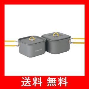 mont-bell(モンベル) アルパイン クッカー スクエア 12+13セット 1124599|utidenokozuchi