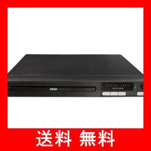 フィフティ デジタルソニック CPRM再生対応 DVDプレーヤー DVD-D320 utidenokozuchi