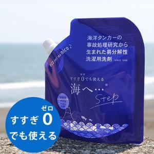 がんこ本舗 洗濯洗剤 海へ...step 詰め替え用パック 450ml|utikire