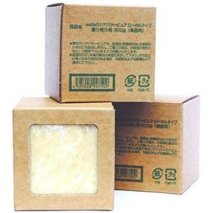 がんこ本舗 wafaのシアバター(保護クリーム)300g|utikire