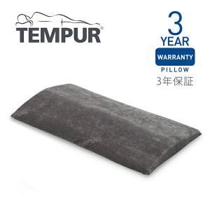 テンピュール ベッドバックサポート(腰枕)|utikire