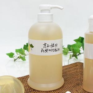 花梨の化粧水 ホームサイズ 630ml|utikire