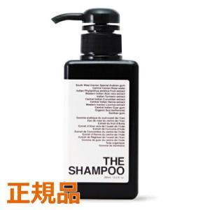 シャハランメスリ ザ・シャンプー|utikire