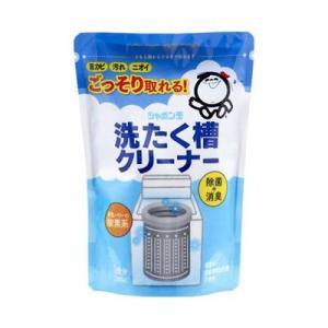 シャボン玉石けん 洗たく槽クリーナー 500g 1回分 使い切りタイプ|utikire