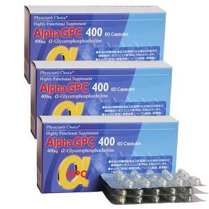アルファGPC400 60粒 3箱セット(60日〜180日分)|utikire
