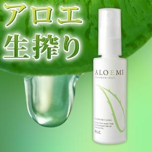 アロエ化粧水 アロエミ 60ml|utikire