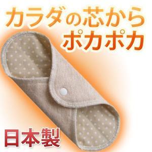 オーラ蓄熱繊維 ホットパンティライナー|utikire