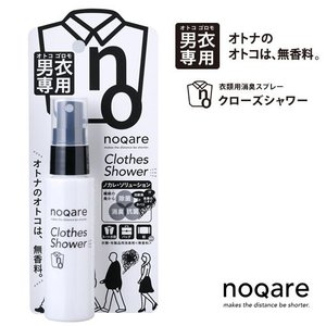 ノカレ 男衣専用クローズシャワー 50ml|utikire