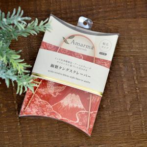 舌磨き 銅製タングスクレーパー 日本製 メール便可|utikire
