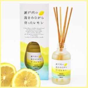 瀬戸内産レモン精油使用 美健 LEMONシリーズ LEMON(レモン)消臭リードディフューザー 50ml